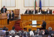 deputati v parlamenta