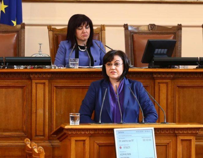ninova i karayancheva
