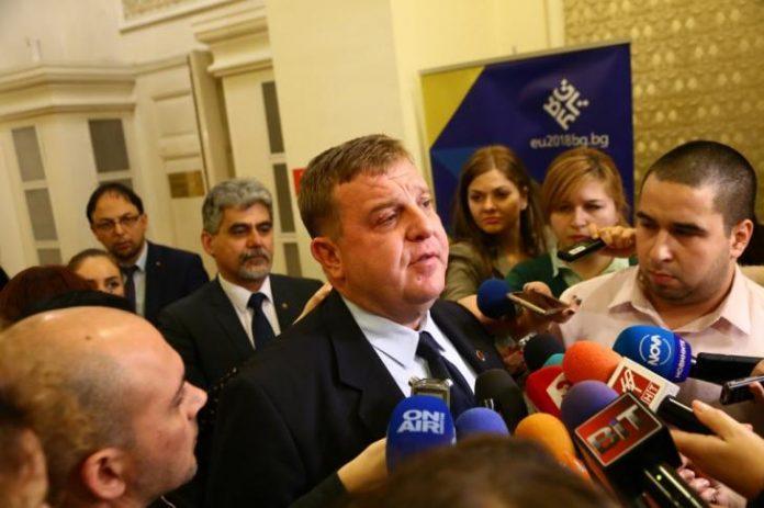 krasimir ministar