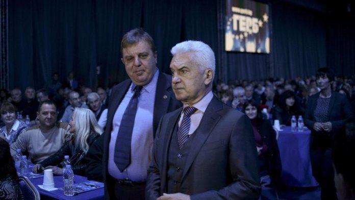 Image result for Krasimir Karakachanov