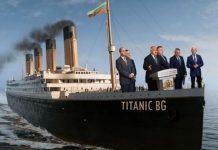 balgarskia titanik