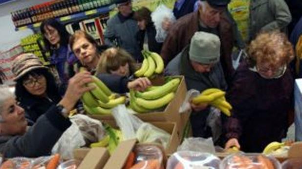 boy za banani