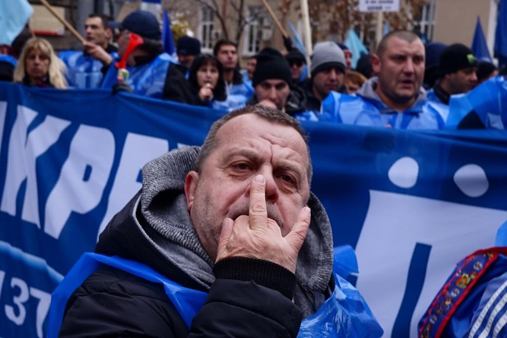 minyori protest