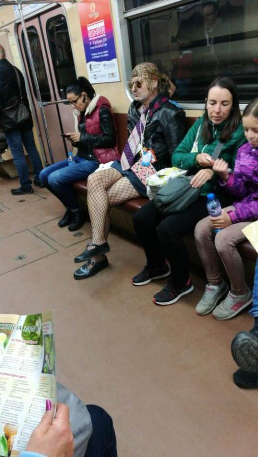 dzhendar v metroto