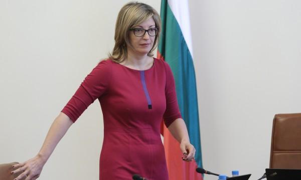 ministarkata zaharieva