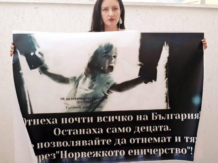 protest za detsata