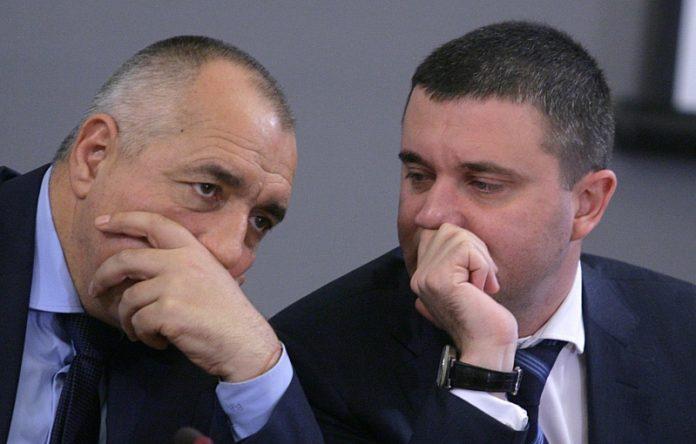 borisov i goranov