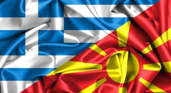 makedonia gartsia1