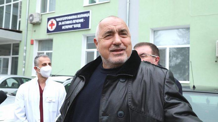 borisov isperih1