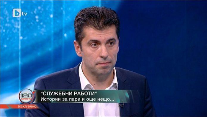 kiril petkov btv1